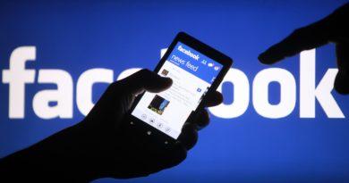 Фејсбук ќе прикажува реклами за продавниците што физичките сте ги посетиле