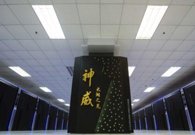Кинезите го создаваат најмоќниот компјутер во светот