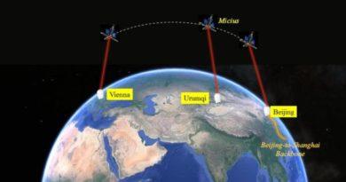 Научници го остварија првиот квантен видеоповик во светот