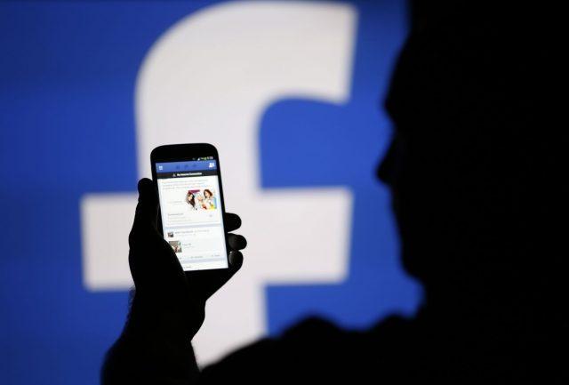 facebook-ja-ukinuva-opcijata-koja-site-gi-nervirashe