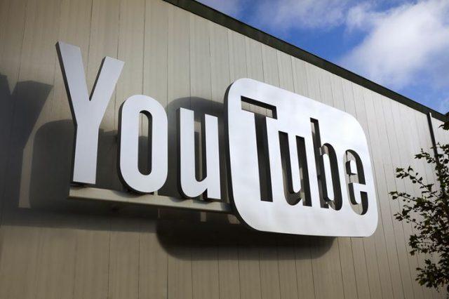 Жена пукала врз вработени во YouTube, па се самоубила