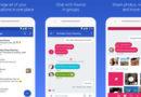 Google подготвува чет во кој пораките ќе се испраќаат преку SMS