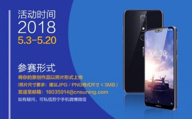 Се појавија нови официјални рендери од Nokia X6