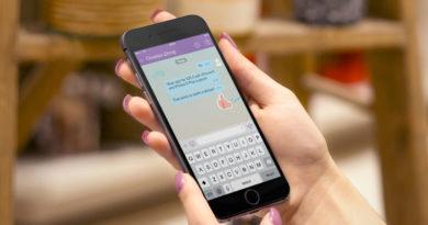 Опција во Viber која речиси никој не ја знае (ВИДЕО)