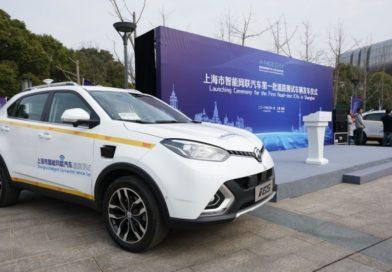 Alibaba влегува на пазарот на автономни автомобили