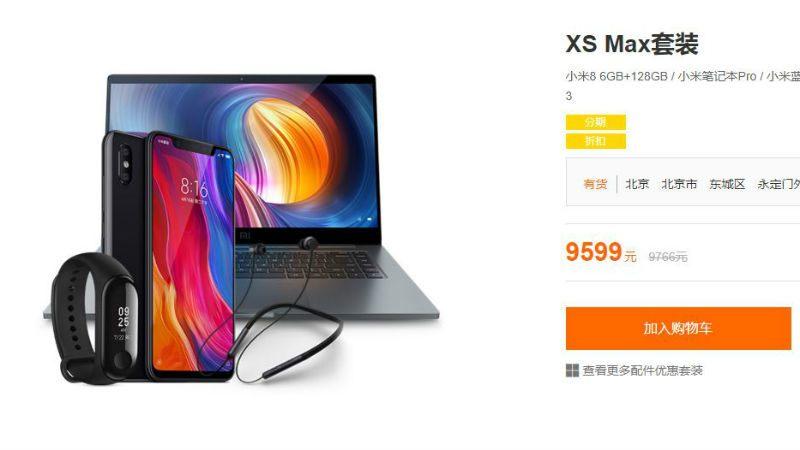 Xiaomi дава смартфон, лаптоп и паметна нараквица по цена на iPhone Xs