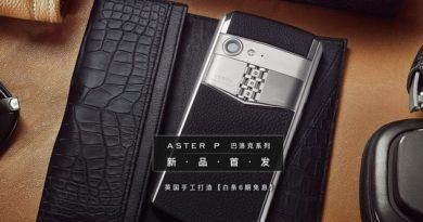 Vertu ги претстави луксузните и скапоцени смартфони Aster P