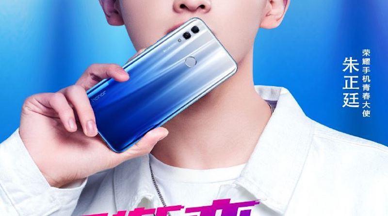 Huawei го најави новиот Honor 10 Lite