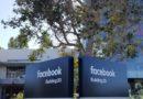 Facebook вложува 300 милиони долари во развој на новинарството