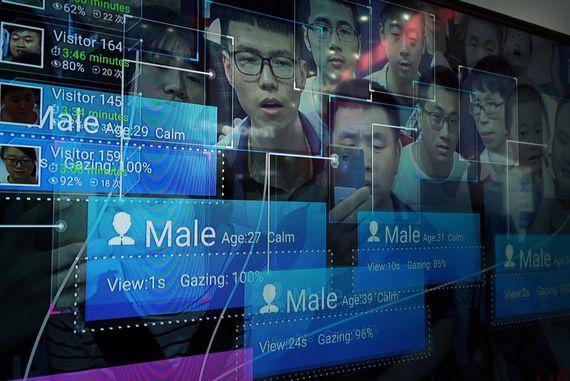 Кина создава најмоќен систем за препознавање лица во светот