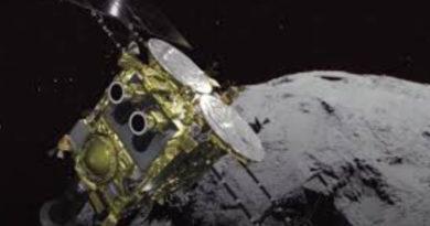 Јапонските астрономи планираат детонација на Рјугу