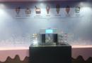 Snow White е кујнски уред на LG што прави сладолед