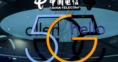 Пуштена 5G мрежа во седум кинески градови