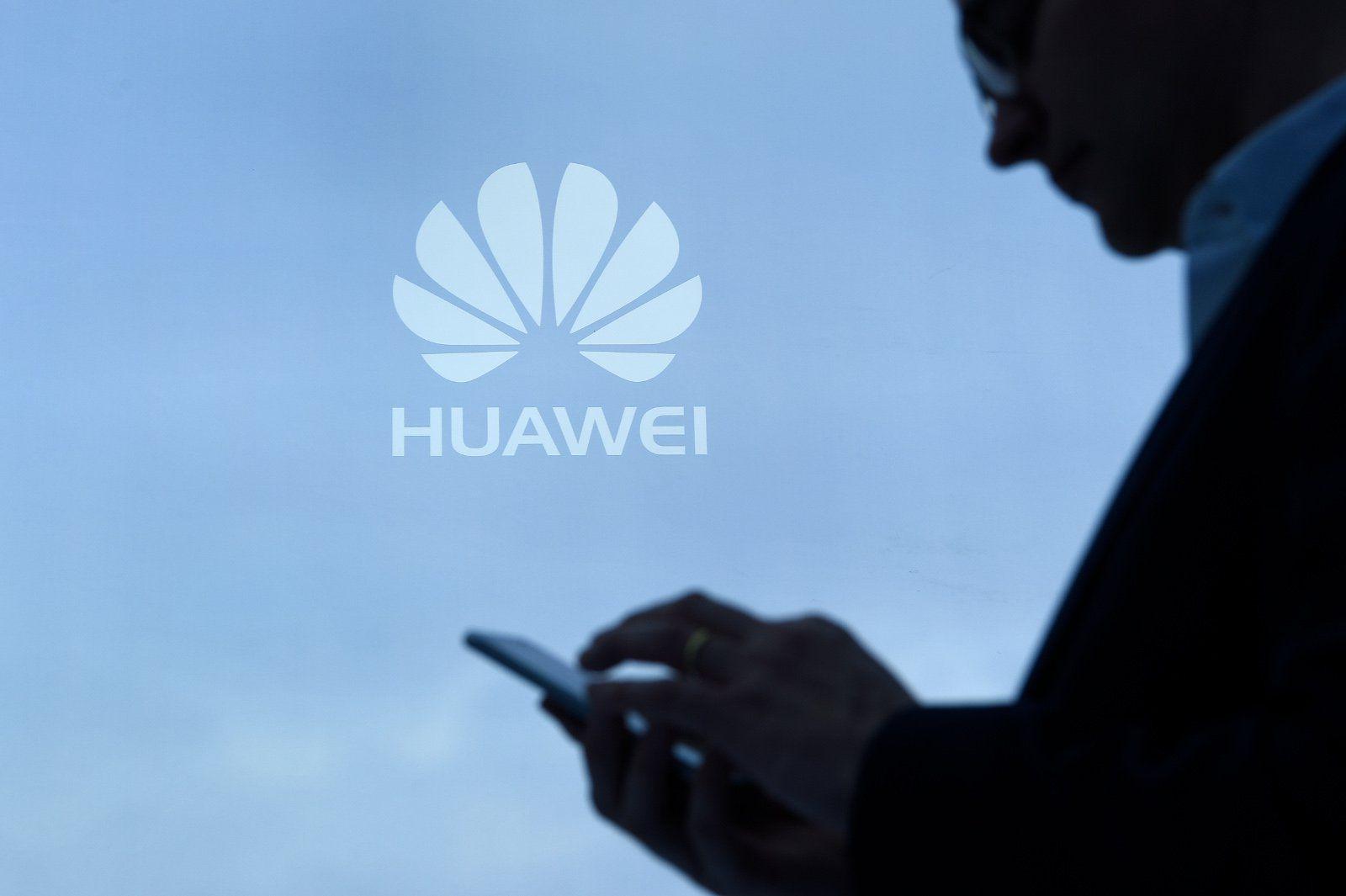 Реакција на Huawei на најновите мерки на Доналд Трамп