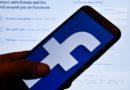 """Facebook ја враќа """"View As"""" функцијата"""