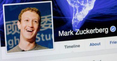Дајте му ги на Facebook вашите податоци и тој ќе ви плати