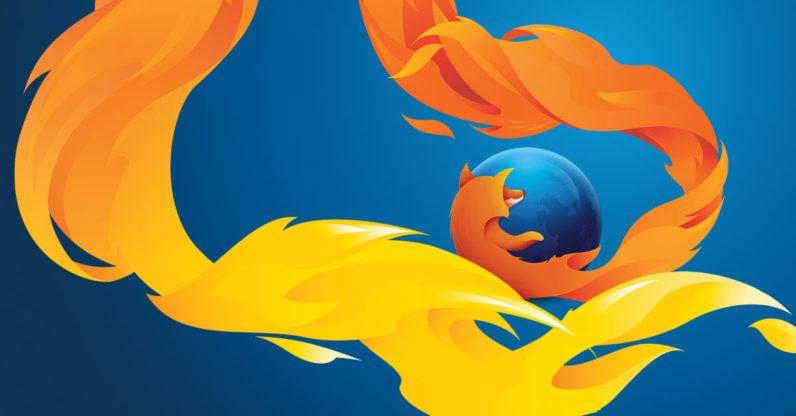 Mozilla подготвува премиум верзија на Firefox