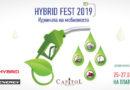 Капитол мол го организира Хибрид фест од 25 до 27 јуни