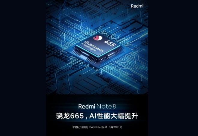 Redmi Note 8 ќе користи Snapdragon 665 чипсет