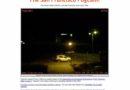 Последен поздрав за најстарата веб камера на светот (ВИДЕО)