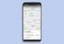 Google Maps решил бизарен случај на исчезнување по 22 години мистерија