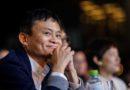 Џек Ма: Alibaba спречува 300 милиони хакерски напади на ден