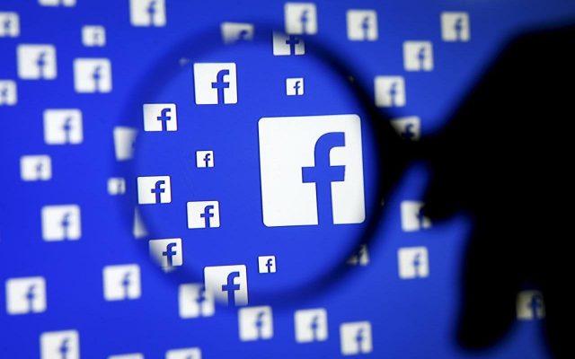 Истражување: Facebook го расипува расположението и работните вештини