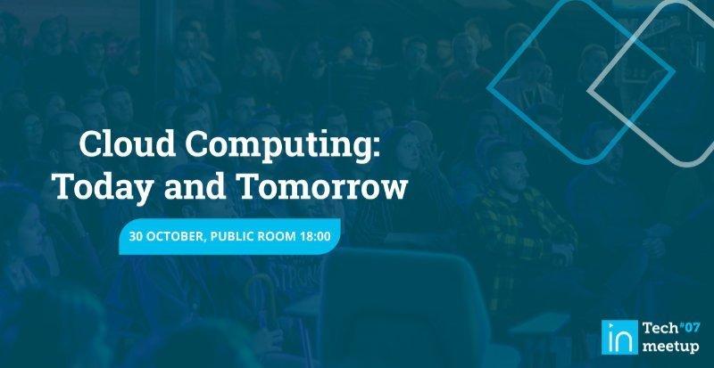 Cloud Computing: Today and Tomorrow е темата на 7-то издание на InTech Meetup