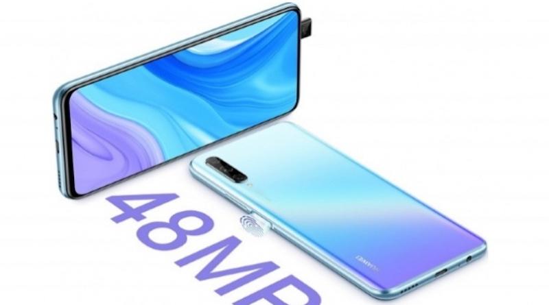 Huawei Y9s претставен со три камери и екран без засек