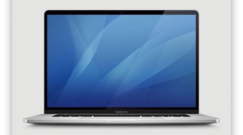 Испораката на 16-инчниот MacBook Pro се очекува во овој квартал