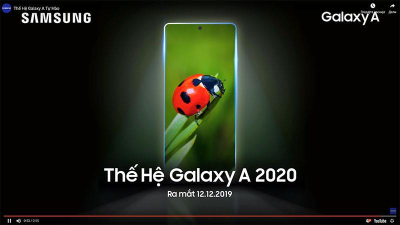 Samsung Galaxy A (2020) телефоните пристигнуваат на 12. декември (ВИДЕО)