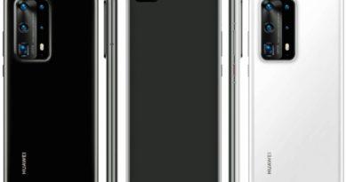 Huawei ќе има и трет P40 модел – P40 Pro Premium
