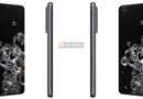 Официјални фотографии и цени од Samsung Galaxy S20 линијата