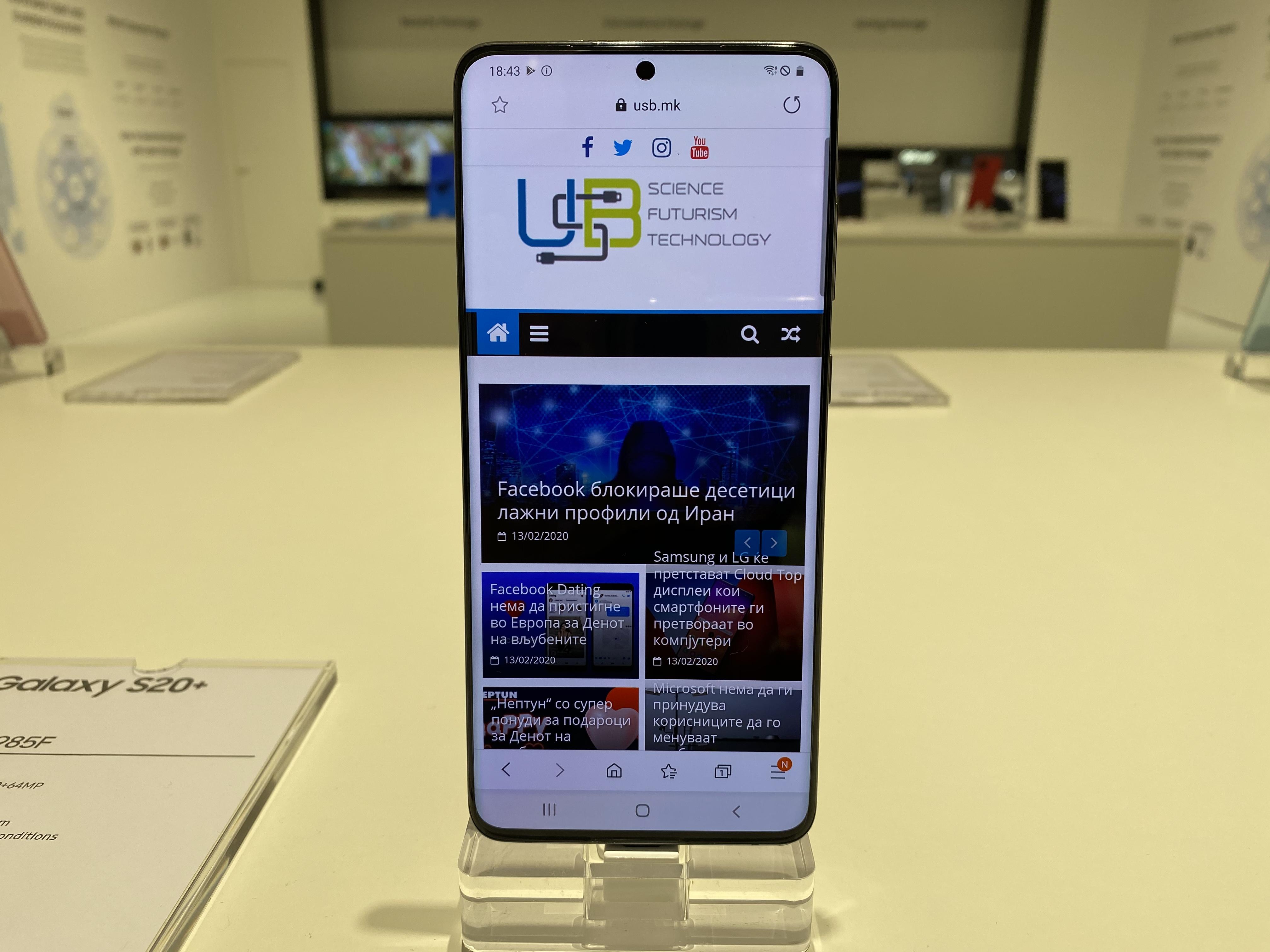 Прв поглед на Samsung Galaxy S20+, S20 Ultra и Galaxy Z Flip (ВИДЕО)