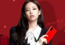 Samsung Galaxy S20+ пристигнува и во Jennie Red варијанта