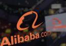 Alibaba стана онлајн партнер на Cashback World