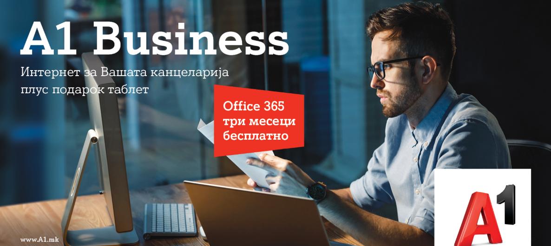Нова понуда за деловни корисници: A1 Business, подарок таблет и Office 365
