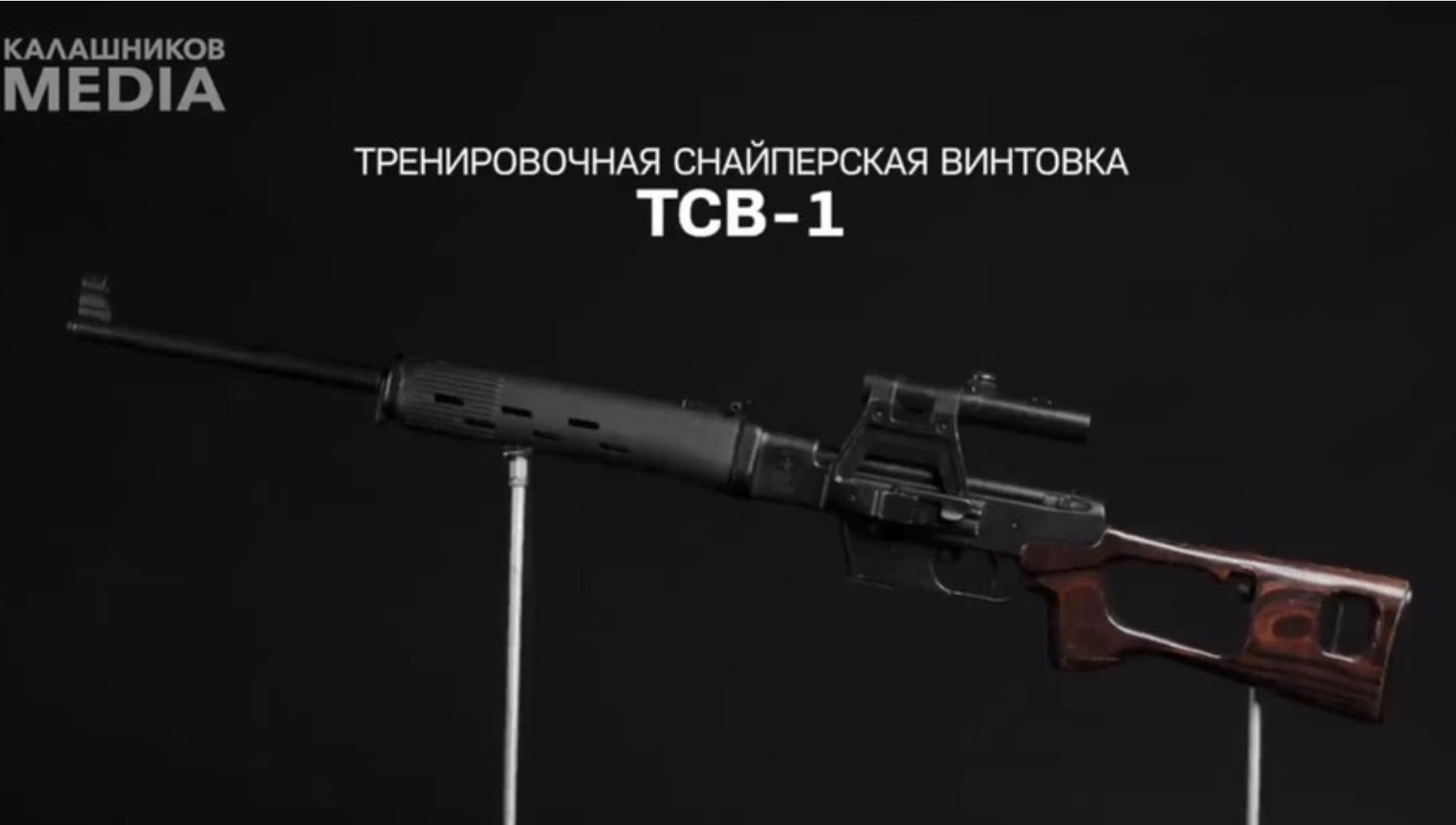 Ретко видената снајперска пушка ТСВ-1 (ВИДЕО)