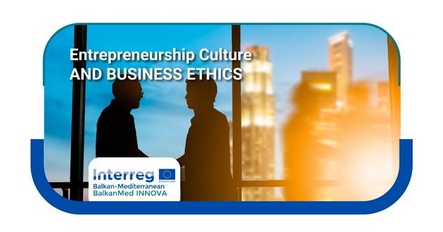 Бесплатен онлајн курс за претприемничка култура и деловна етика