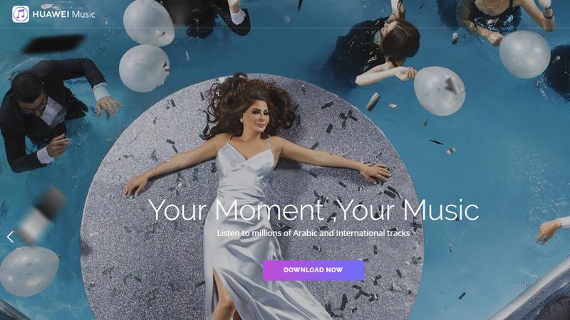 Музичкиот стриминг сервис на Huawei пристигнува во Европа