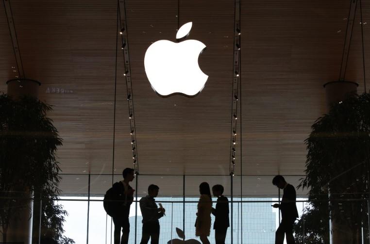 Дваесет и три држави побарале технологија за следење од Apple
