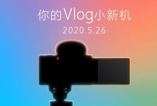 Sony навестува компактна камера за видео блогови