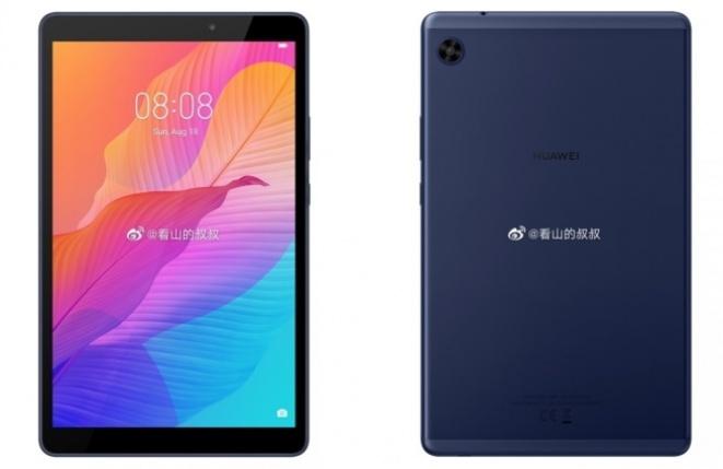 Huawei ќе го престави достапниот 8-инчен MediaPad C3 таблет