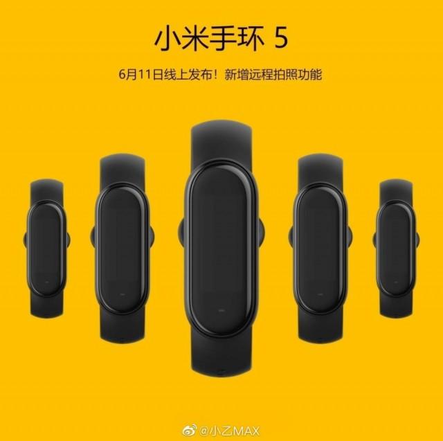 Xiaomi Mi Band 5 ќе има поддршка за далечинска контрола на камерата