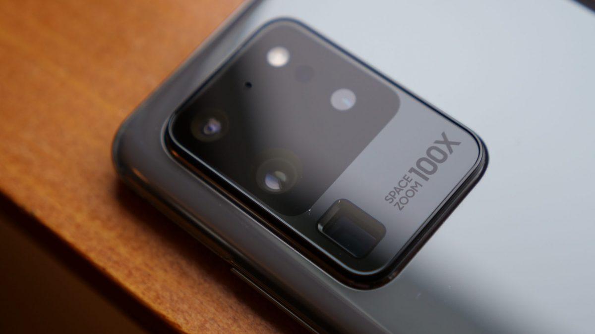 Galaxy S21 Ultra може да има Bright HM2 108MP камера