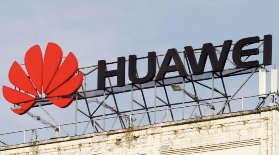 Huawei ќе гради истражувачки центар во Будимпешта
