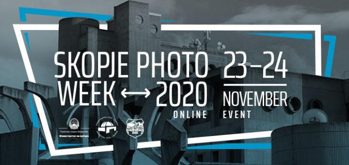 Skopje Photo Week: Сликај го Скопје и освој една од наградите со вкупна вредност од 100.000 денари