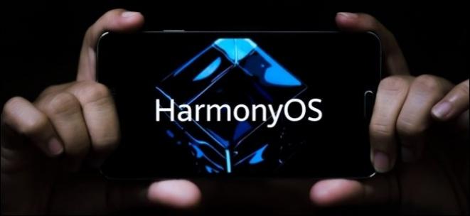 Huawei на 18. декември ќе ја објави првата Harmony OS бета за телефони