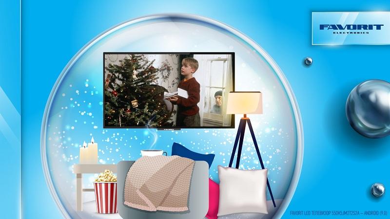 Удобно, топло, празнично – уживајте филмски пред малите екрани со кристално чиста слика на FAVORIT телевизорите
