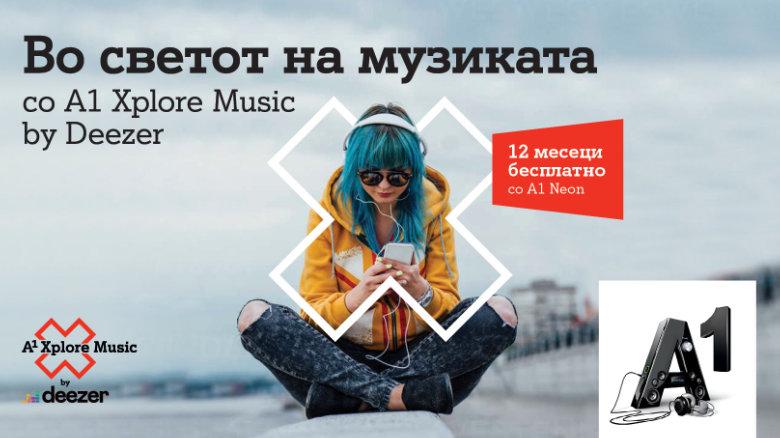 A1 Xplore Music и Deezer лансираат нова ко-брендирана платформа за музика и подкасти